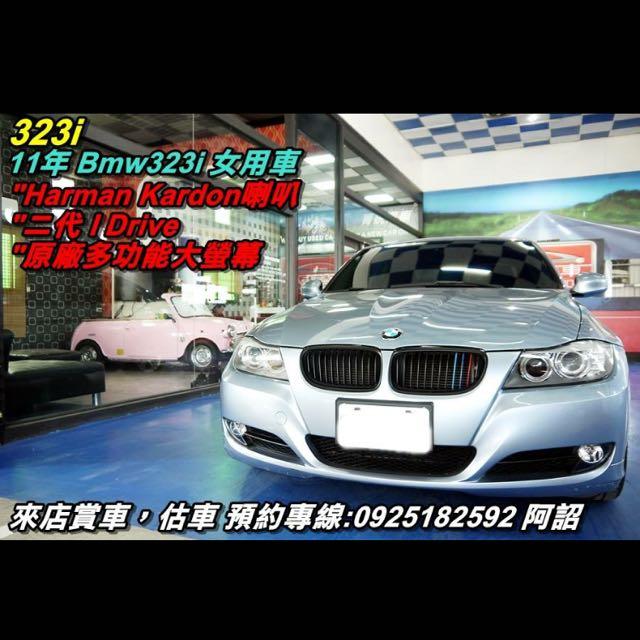 BMW 323i LCI