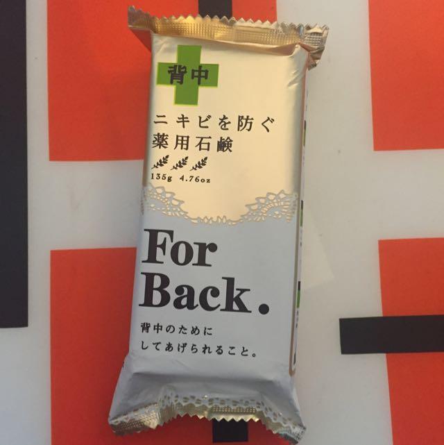 《日本》for Back 背部專用肥皂(石鹼)