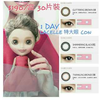 Bausch & Lomb 1 DAY LACELLE 特大眼 CON Contact Lens