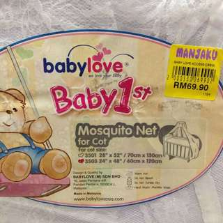 Mosquito Net For Baby Cot (Size : 120cm x 60cm)