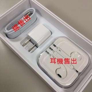 全新 iPhone 6s 配件 充電頭