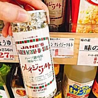 日本 神奇香料鹽