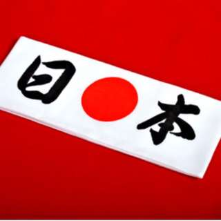 White Japanese Headband