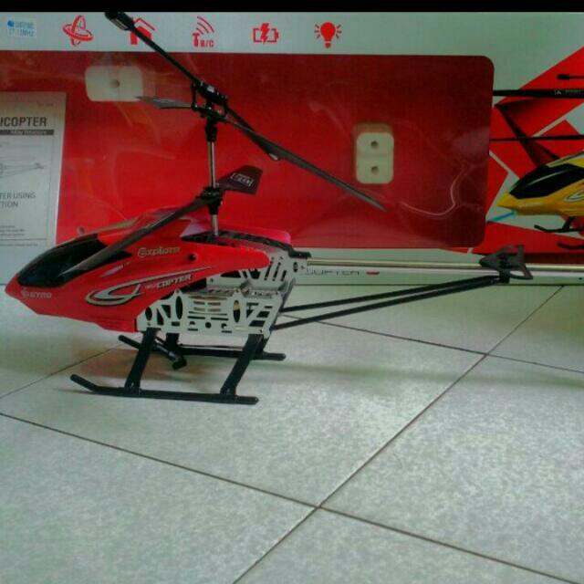 遙控直升機(全新未拆品)