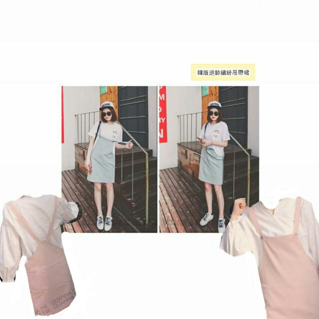 韓版吊帶裙(石英粉)
