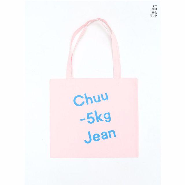 韓國代購 CHUU -5KG 鏡子 手提袋