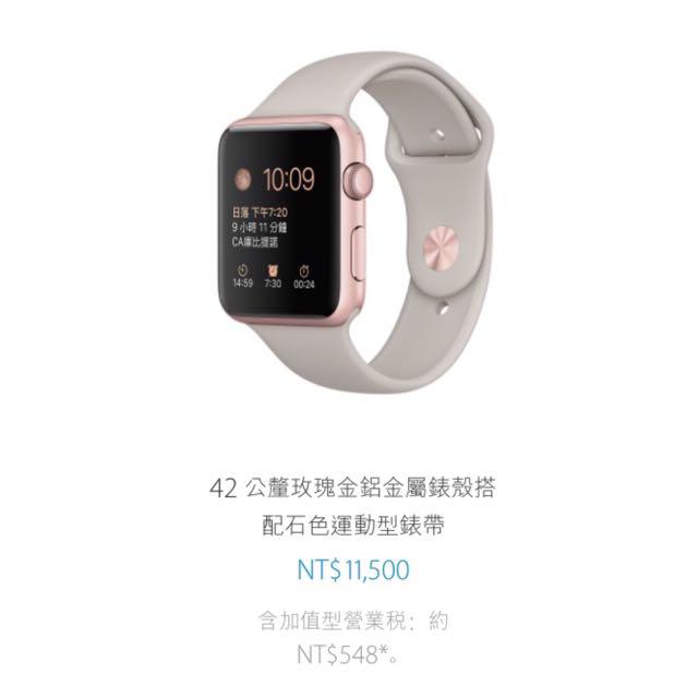 (保留)全新未拆封Apple watch 42mm