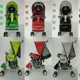 『現貨供應』台灣製『袋鼠家族』《特價『1990元》《奢華型》輕便(嬰/幼)手推車