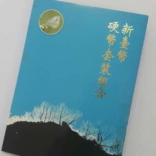 台灣新臺幣組合 蝴蝶1-2