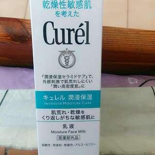 Curel潤浸保濕乳液