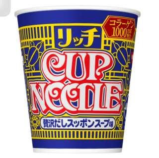 日本 日清NISSIN 四十五週年限定 贅沢だしスッポンスープ味《華麗燉鱉湯頭》