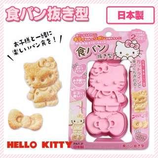 日本限定Hello Kitty吐司 餅乾 造型壓模(日本製)