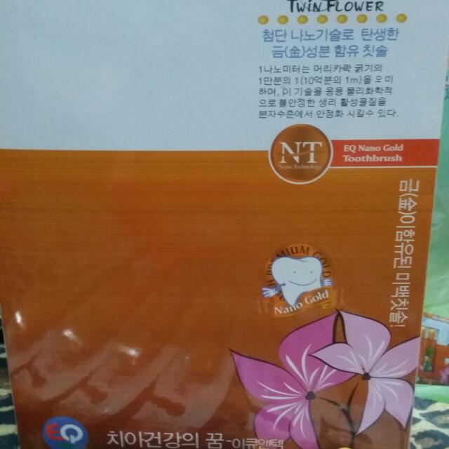 韓國奈米健康牙刷