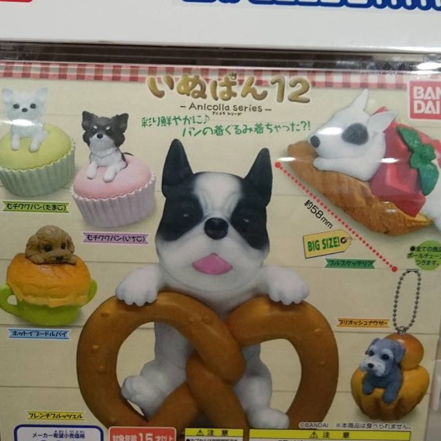 售🌺狗狗食物扭蛋