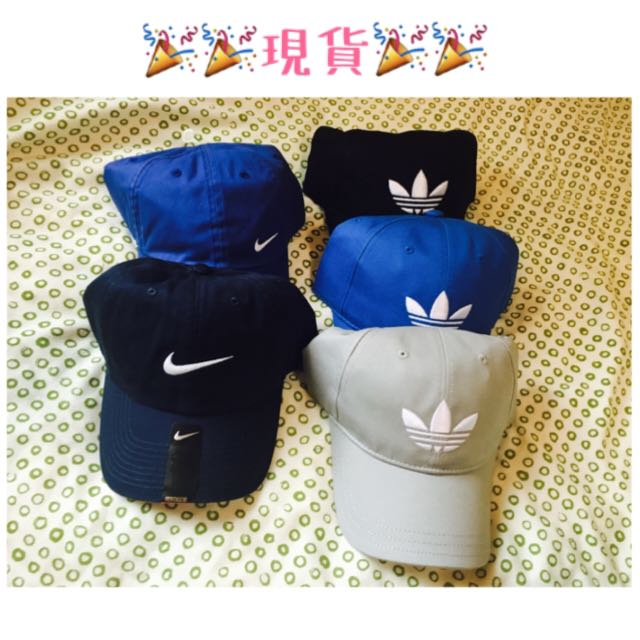 Adidas Nike 老帽 棒球帽