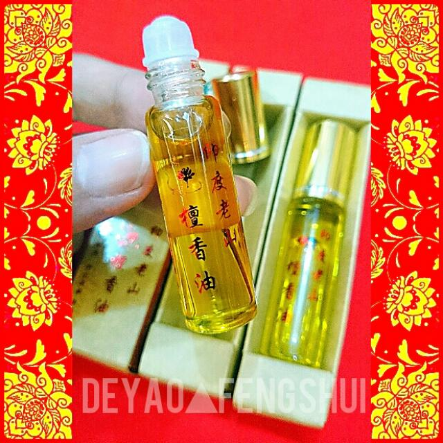 ▲BN Authentic Sandalwood Oil 100% Pure Concentrated▲