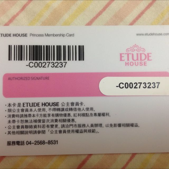 Etude House- Memubership Card Free To Use.