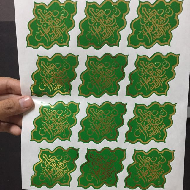 Sticker Design Hari Raya