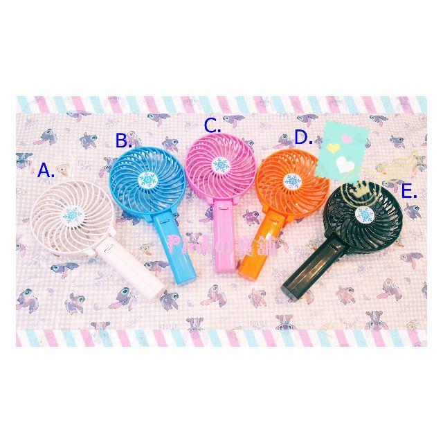 ♥Pinkの寶舖♥雪花便攜式小風扇 USB風扇 迷你小風扇 手柄風扇 手持式風扇 五色 特價$180