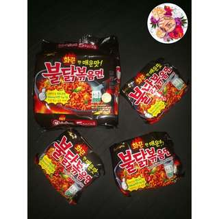 Samyang Chicken Ramen (5packs)