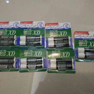 日本製 小護士無色護唇膏(2條) 80元