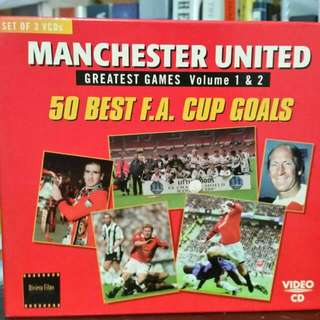 Manchester United 50 Best FA CUP GOALS