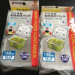 寶寶副食品分裝盒(全新&二手)
