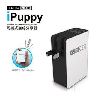 🚚 Totolink IPUPPY Smart Mini AP/Router可攜式無線寬頻分享器