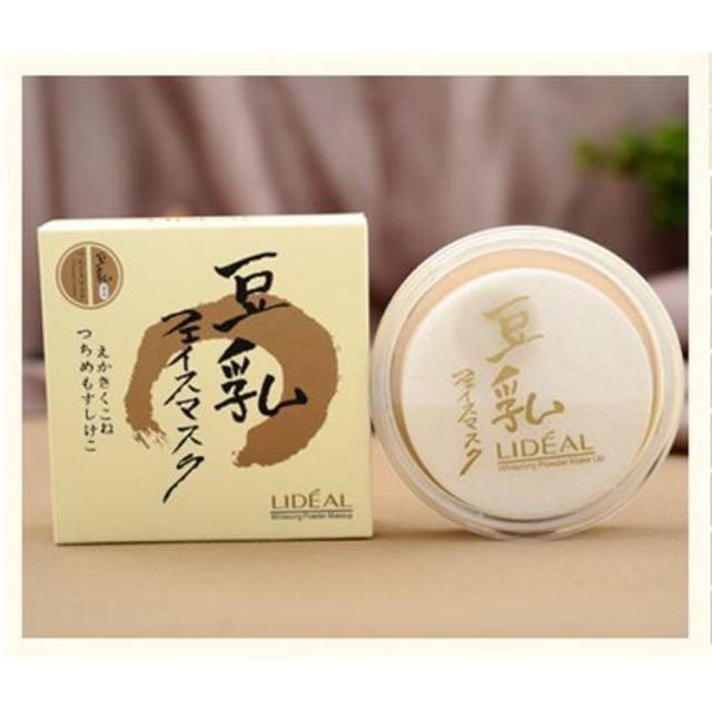 日本暢銷✨豆乳粉餅 16g-3色