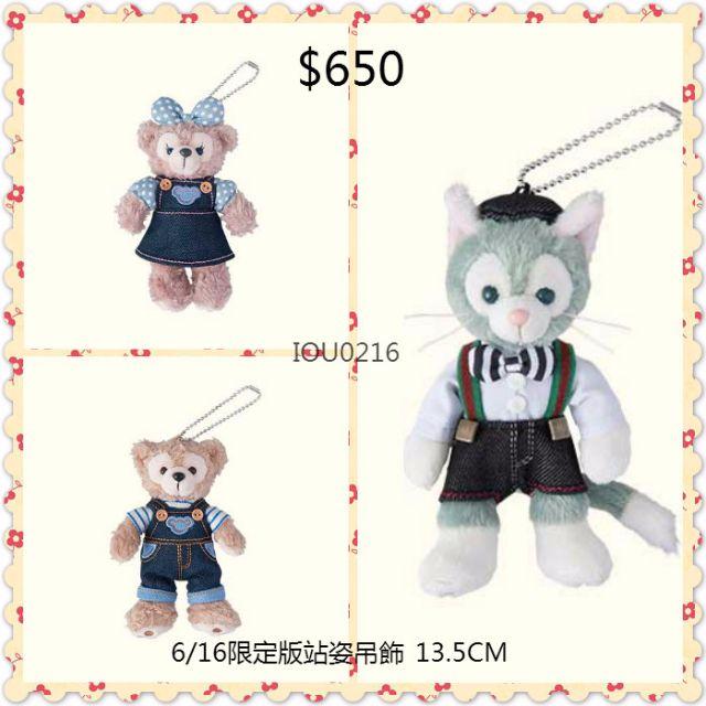 🇯🇵預購 6/16限定達菲 雪莉梅 畫家貓站姿吊飾