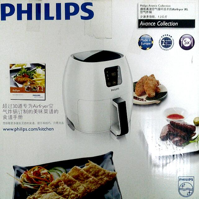 Philips Avance Collection Airfryer XL (HD9240)