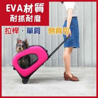 EVA材質 多功能拉桿寵物包/外出籠/運輸籠/