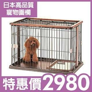 日本寵物圍欄/最高品質天然木材/寵物圍欄/狗屋/狗籠/狗窩/