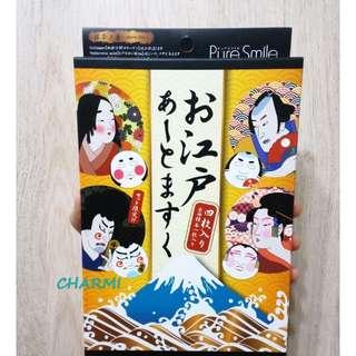 ✧查米✧【日本原裝】現貨!Pure Smile 江戶 歌舞伎/藝伎系列 造型面膜 一盒4入 抹茶香味