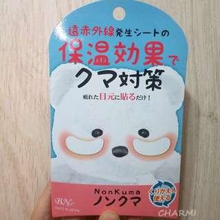 ✧查米✧【日本原裝】Nonkuma 溫感遠紅外線保濕眼膜 針對眼睛疲勞、黑眼圈、睡眠不足 一盒2對 現貨