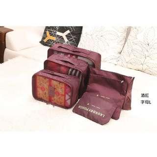 現貨【ITEM】輕旅行 行李收納網格包 收納袋 (6件組) 分類 衣物整理 衣物打包