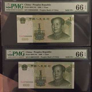 RMB SOLID BANK NOTE
