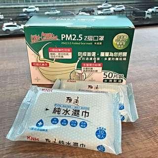 康乃馨 PM2.5 口罩