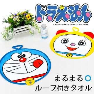 [現貨] 哆啦A夢/哆啦美 臉部造型 擦手巾 毛巾
