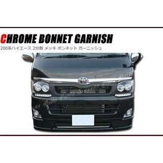 Toyota Hiace Chrome Bonnet Garnish (2005-2018)low roof