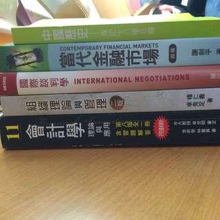當代金融市場、國際談判學、會計學、中國歷史