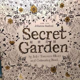 秘密花園 舒壓著色本