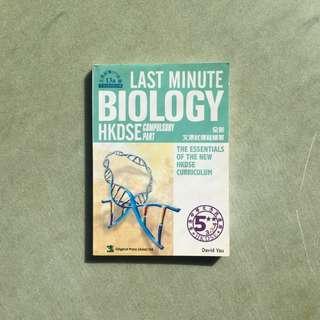 HKDSE Last Minute Biology compulsory part
