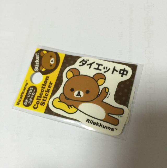 🚚(免運)拉拉熊防水手機貼紙