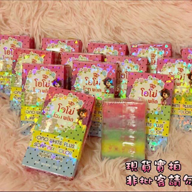泰國超夯彩虹肥皂