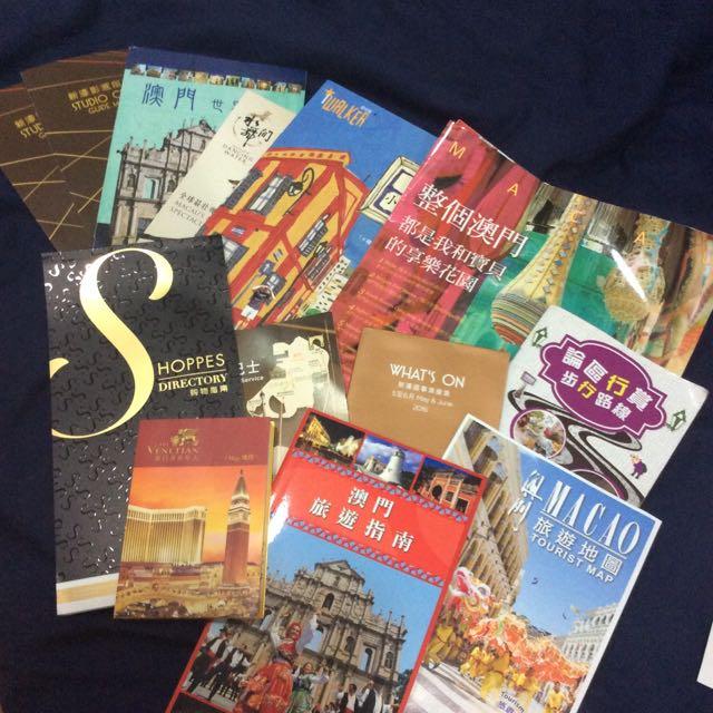 澳門 旅遊 書