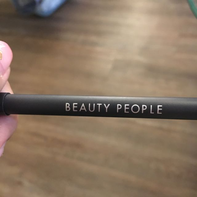 Beauty people 眼線膠筆