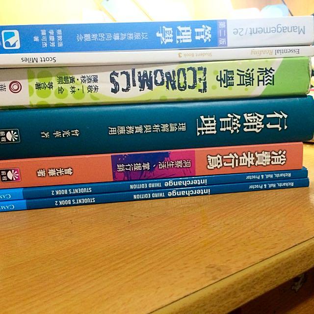 管理學、經濟學、行銷管理、消費者行為、Essential Reading、Interchange2