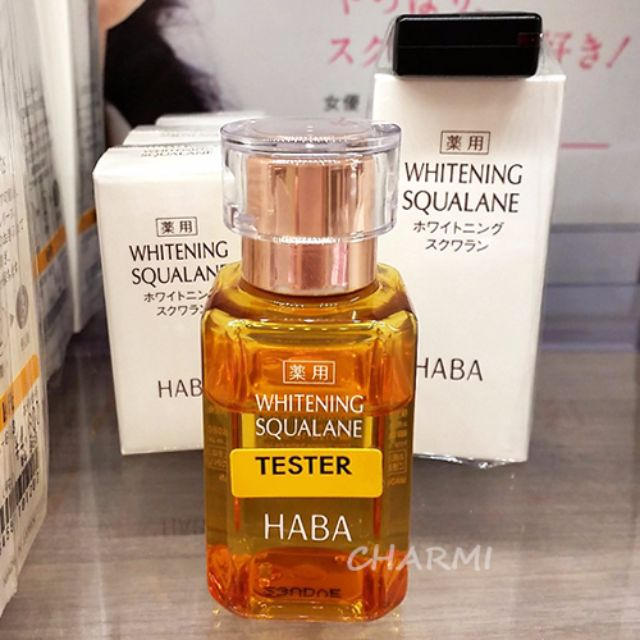 ✧查米✧【日本原裝】北海道HABA 無添加Squalane 美白C鯊烯純液 透白精華液15ml 預購5/20出貨
