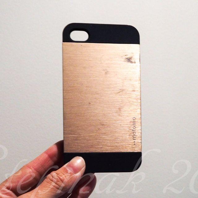 iPhone 4 Case Gold